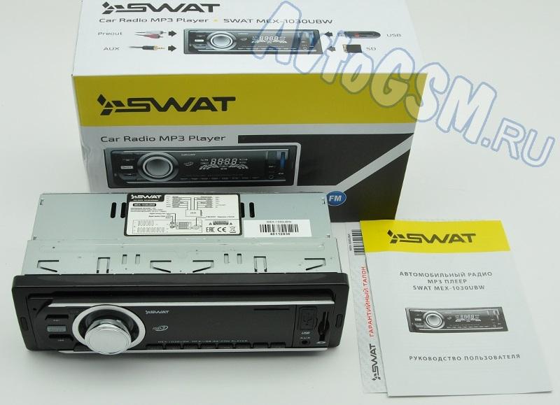 SWAT MEX-1030UBW1DIN<br>- установка в 1DIN, выходная мощность 4 x 35 W, цифровой радиотюнер, память на 18 FM-радиостанций, USB / SD, вход AUX, эквалайзер, несъемная панель. Данная магнитола способна воспроизводить аудиофайлы с USB или SD-накопителя. Помимо этого, устройство оборудовано цифровым радиотюнером, а также имеется память на 18 FM-радиостанций. Магнитола устанавливается в разъем 1DIN. Она имеет несъемную глянцевую панель черного цвета, на которой расположены кнопки управления. Следует отметить и неброскую белую подсветку, которая подчеркивает сдержанный стиль изделия.<br>