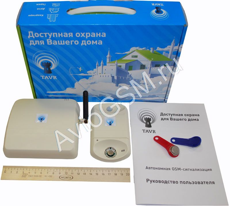 Altonika TAVR  Home 01 от AvtoGSM.ru