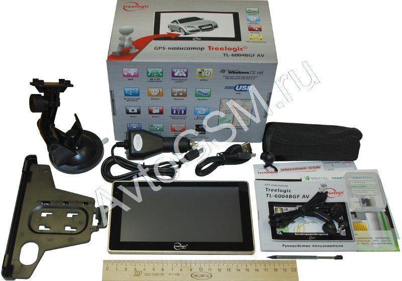 Автомобильный GPS навигатор с видеовходом FM модулятором.Оперативная память - 9 Сентября 2015 - Blog - Chabeerbezrukov