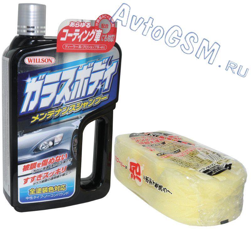 Willson Glass Body Maintenance Shampoo от AvtoGSM.ru